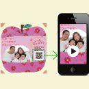 ビデオレター付(QRコード)メッセージカード